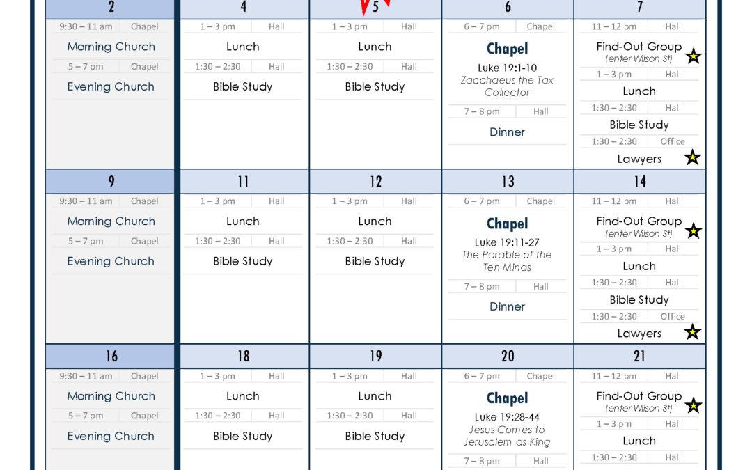 Jordan Cafe 2020 – February Calendar